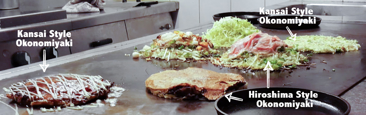Different styles of okonomiyaki - Hiroshima and Kansai style